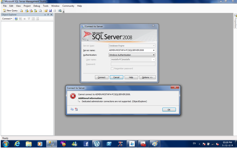 Dedicated Administrator Connection [DAC] in SQL Server (2/4)